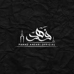 Fahad Ansari فہد انصاری