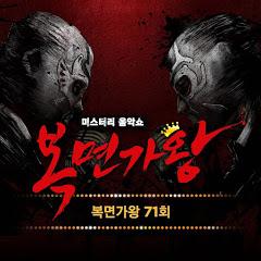Jungkook - Topic