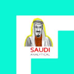 السعودية التحليلية