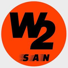 W2sansチャンネル