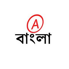ALL BANGLA TIPS