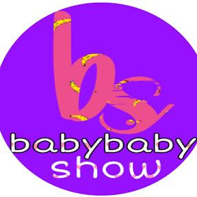 babybaby show