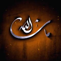 Al - Ikhlas TV
