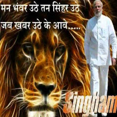 Singham PM Narendra Modi