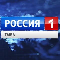 ГТРК Тыва