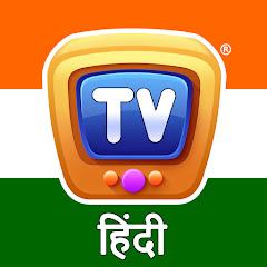 ChuChuTV Hindi