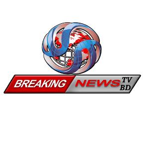 Breaking News TV BD
