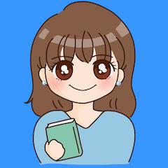 OLめいの本要約チャンネル