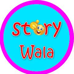 Story Wala - Hindi Kahani