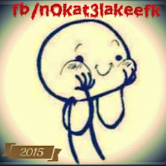 نكت على كيفك - nOkat3lakeefk