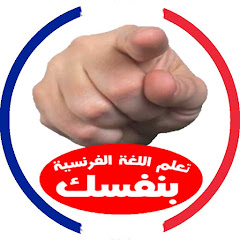 french free