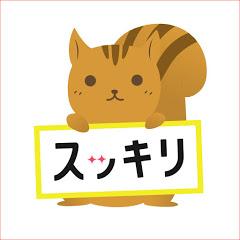 日テレ「スッキリ」公式チャンネル