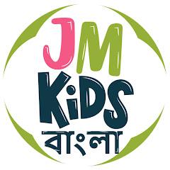 JM TV-Bengali Cartoon Stories
