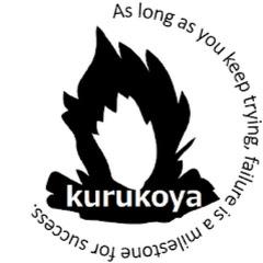 くるこや【 kurukoya 】