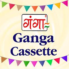 Ganga Cassette