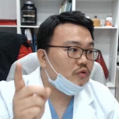 치과의사 매직박