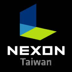 Nexon Taiwan