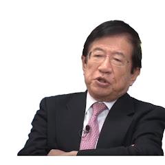 武田邦彦の地上波NGチャンネル