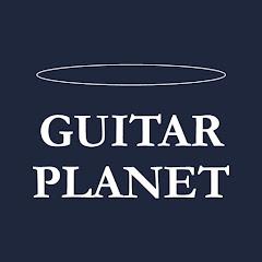 GUITAR PLANET CHANNEL