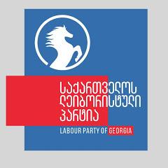 Georgian Labour Party