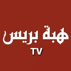 Hibapress Tv