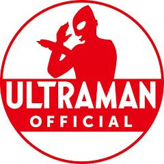 ウルトラマン公式 ULTRAMAN OFFICIAL by TSUBURAYA PROD.