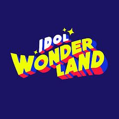 아이돌 원더랜드 Idol Wonderland