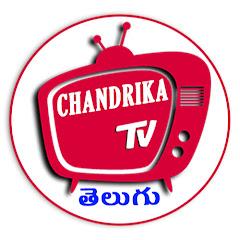 Chandrika TV - Telugu