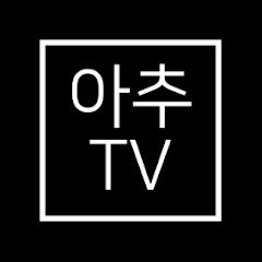 아파트추천 아추TV