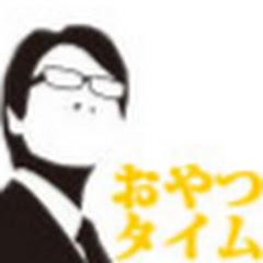 【公式】竹田恒泰chおやつタイム