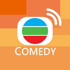 TVB Comedy 喜劇台