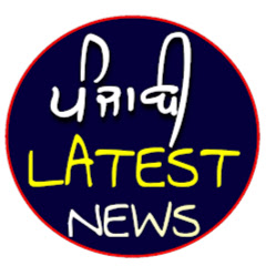 PUNJABI LATEST NEWS
