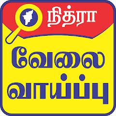 Nithra Tamilnadu Local Jobs