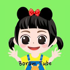 Boram Tube Stories