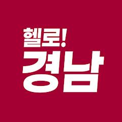 헬로! 경남 - LG HelloVision