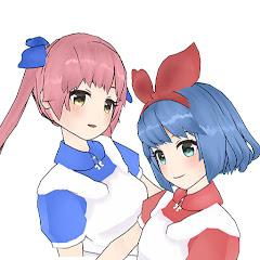 おめがシスターズ [Ω Sisters]