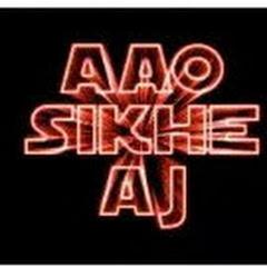 Aao Sikhe aj