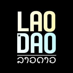 라오다오[LAODAO TV]