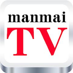 manmai TV-パチスロ・スロット新台実戦試打-