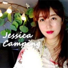 제시카차박 Jessica Camping