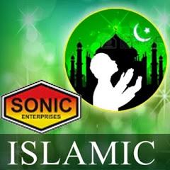 Sonic Islamic (سونک اسلامک)