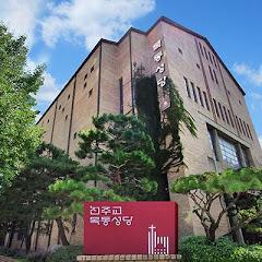 천주교목동성당
