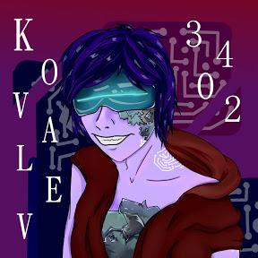 Kovalev3402