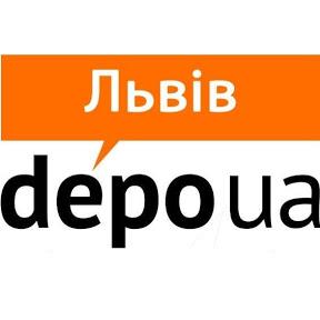 Львів Депо