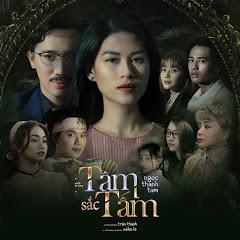 Ngọc Thanh Tâm Official