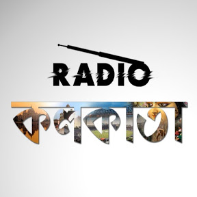 RadioKolkata