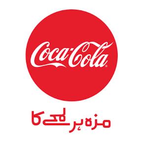 Coca-Cola Pakistan