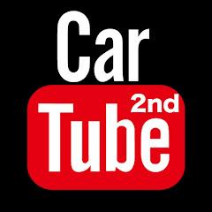 新車購入アドバイスチャンネル2nd【CarTube】