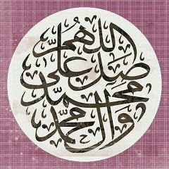 Understand Islam
