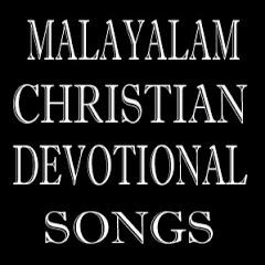 Malayalam Christian Devotional Songs